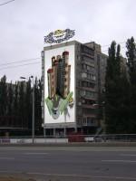 """Дизайн накрышной рекламной конструкции + брандмауэра для ЖК """"ПРЕСТИЖХОЛЛ"""" (2)"""