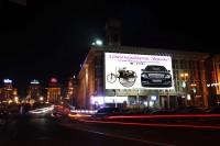 Дизайн брандмауэра для Mercedes-Benz (вариант-2, ночь)
