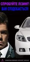 """Дизайн рекламы на бигборде для лизинговой компании """"АТОН-XXI"""" (вариант-33)"""