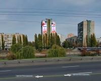 """Визуализация рекламы на брандмауэре для мебельной компании """"АВРОС"""" (вариант-2)"""