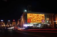 Дизайн брандмауэра для McDonald`s (вариант-3, ночь)
