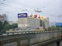 Дизайн накрышной рекламной конструкции для ROSHEN (вариант-4)