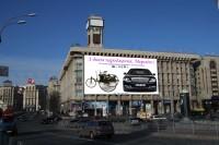 Дизайн брандмауэра для Mercedes-Benz (вариант-2, день)