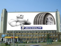 Дизайн брандмауэра для MICHELIN (вариант-2)