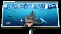 """Дизайн биллборда с экстендером для ТРЦ """"Ocean Plaza"""" (день)"""