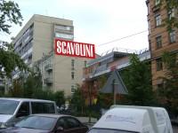 Дизайн накрышной рекламной конструкции для SCAVOLINI