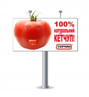 "Дизайн биллборда для кетчупа ТМ ""Торчин"" (день)"