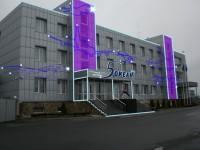 """Дизайн архитектурной светодиодной инсталяции для Отеля """"5 Океан"""" (вариант-30)"""