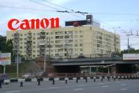 Дизайн накрышной рекламной конструкции для Canon