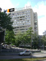 Дизайн накрышной рекламной конструкции для Platinum Bank