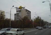 Дизайн накрышной рекламной конструкции для Beeline