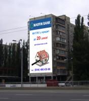 Дизайн брандмауэра для MARFIN BANK