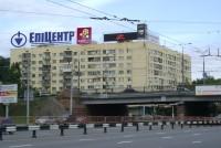 Дизайн накрышной рекламной конструкции для Епицентр
