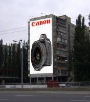 Дизайн брандмауэра для Canon (вариант-1)
