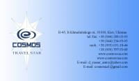 """Дизайн визитки для Турагентства """"Космос Тревел Стар"""" (вариант-2.2.)"""