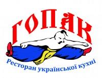 Дизайн логотипа для Ресторана ГОПАК (вариант-1)