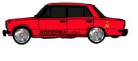 "Дизайн кузовного тюнинга ВАЗ-21013 ""Жигули"" для Ермолина Ю.Н. (вариант-36)"