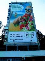 Изготовление + монтаж брандмауэра для МММ-2011 (день)