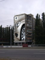 "Дизайн брандмауэра BMW для АВТ ""Бавария"""