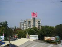 Дизайн накрышной рекламной конструкции для life)