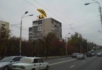 Дизайн накрышной рекламной конструкции для Beeline (вариант-2)