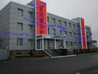 """Дизайн архитектурной светодиодной инсталяции для Отеля """"5 Океан"""" (вариант-29)"""