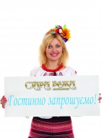 """Дизайн рекламного баннера для Готеля """"Стара вежа"""" (вариант-1)"""