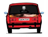 "Дизайн кузовного тюнинга ВАЗ-21013 ""Жигули"" для Ермолина Ю.Н. (вариант-39)"