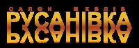 """Рефреш логотипа для Салона мебели """"Русановка"""""""
