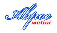 """Дизайн логотипа для мебельной компании """"АВРОС"""" (вариант-11)"""