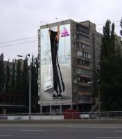 Дизайн брандмауэра для adidas (вариант-1)