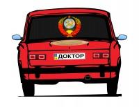 "Дизайн кузовного тюнинга ВАЗ-21013 ""Жигули"" для Ермолина Ю.Н. (вариант-35)"