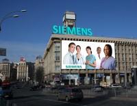 Дизайн брандмауэра и накрышной конструкции для SIEMENS (день)