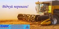 """Дизайн рекламы на бигборде для лизинговой компании """"АТОН-XXI"""" (вариант-4)"""