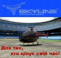 Дизайн брандмауэра для SKYLINE
