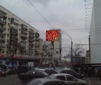 "Дизайн брандмауэра для ТМ ""Шаланда"" (вариант-3)"