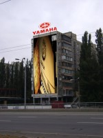 Дизайн накрышной рекламной конструкции + брандмауэра для YAMAHA