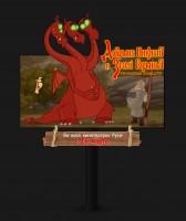 """Биллборд с экстендером - реклама м/ф """"Добрыня Никитич и Змей Горыныч"""" (ночь)"""
