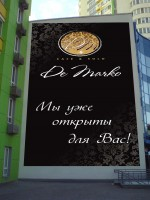 Дизайн брандмауэра для Ресторана De Marko (вид-2)