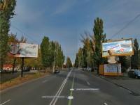 Дизайн рекламы на биллборде для Магазина matraSon (вид-3)