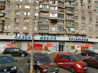 """Дизайн частичного брендирования витрин для Салона мебели """"Русановка"""""""