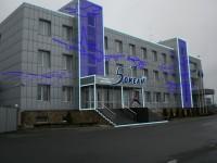 """Дизайн архитектурной светодиодной инсталяции для Отеля """"5 Океан"""" (вариант-25)"""