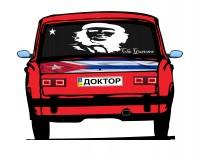 "Дизайн кузовного тюнинга ВАЗ-21013 ""Жигули"" для Ермолина Ю.Н. (вариант-20)"