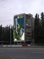 Дизайн брандмауэра для UKRAINIAN DEVELOPMENT PARTNERS