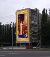 Дизайн брандмауэра для Киевского ювелирного завода (вариант-1)