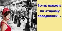 """Дизайн рекламы на бигборде для лизинговой компании """"АТОН-XXI"""" (вариант-38)"""