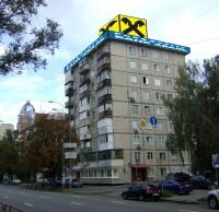 Дизайн накрышной рекламной конструкции для Райффайзен Банк Аваль (вид-2)