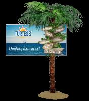 """Дизайн биллборда с экстендером для Туроператора """"TURTESS Travel"""""""
