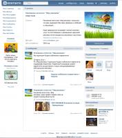 "Страница Вконтакте для сайта РА ""Світ реклами"""