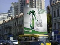 Дизайн брандмауэра для Carlsberg (вариант-1)